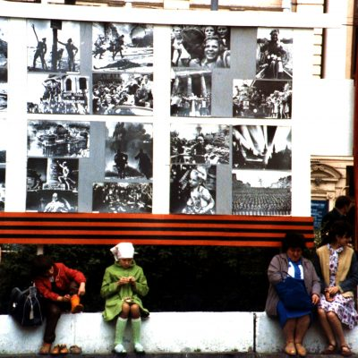5.	Forty years of victory, propaganda display. Neglinnaya Street, Moscow 17 June 1985