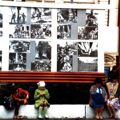 5.Forty years of victory, propaganda display. Neglinnaya Street, Moscow 17 June 1985