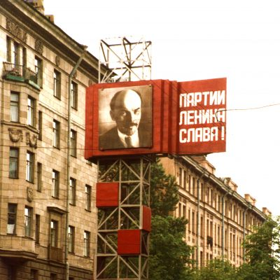 6.	Street propaganda, Lenin. Leningrad. Propaganda at junction of Maklina Prospect and Decabristov Street. 23 June 1985