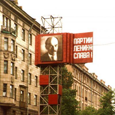 6.Street propaganda, Lenin. Leningrad. Propaganda at junction of Maklina Prospect and Decabristov Street. 23 June 1985