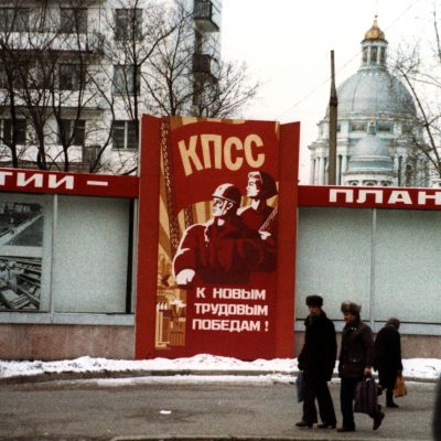 7.Communist Party propaganda installation, at Baumanskaya Metro, Baumanskaya Street, Moscow. Behind it is the Church of the Epiphany, seat of the Russian Patriarch. 3 December 1983