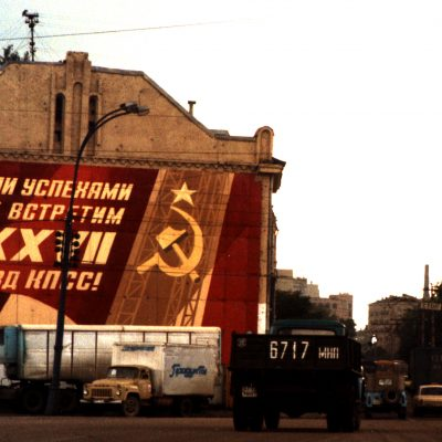 8.	Wall poster at Dobryninskaya Square, Leningrad. 18 June 1985