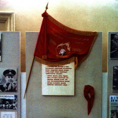 9.Pioneer Lenin Corner, Central Lenin Museum, Khalturin Street, Leningrad. 8 December 1983