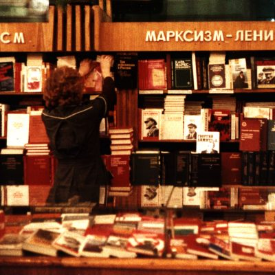 12.House of Books (Dom Knigi) at 28 Nevsky Prospect, Leningrad. The Marxism-Leninism counter. 6 December 1983