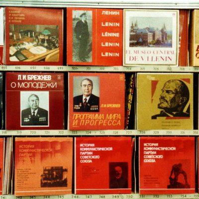 13.Record counter in Gostinyy Dvor on Nevsky Prospect, Leningrad. 12-inch LPs of speeches by Brezhnev and documentary albums on Communist history. 6 December 1983.