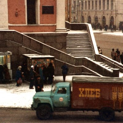 14.Bread Truck. Nevsky Prospect, Leningrad. 9 December 1983