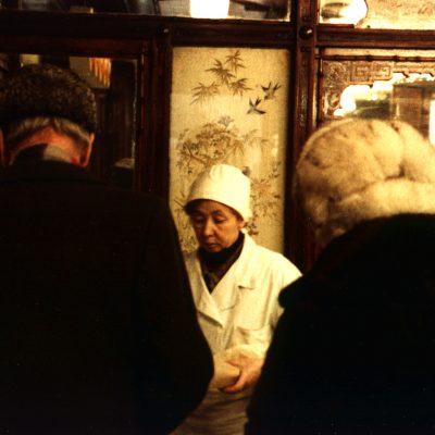 21.Cake shop at 40 Nevsky Prospect, Leningrad. 9 December 1983