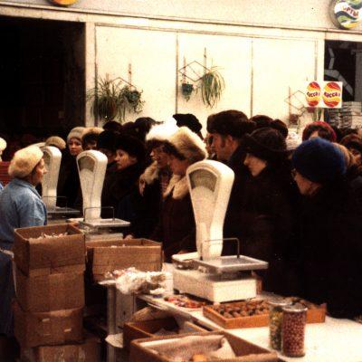 22.Sweet shop 72 Nevsky Prospect. Leningrad. 8 December 1983