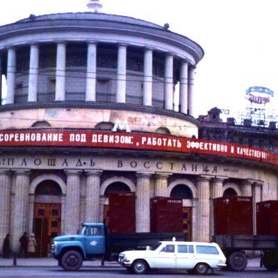 26.Metro station. Vosstaniya Square. Leningrad. 17 November 1982