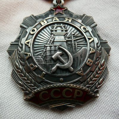 35.Order of Labour Glory. Third class. Established 1974. Awarded to workers and foremen employed in industry, transport, construction and manufacturing, for selfless and efficient work, innovation, invention and ideas. Designed by Y Yegarov.
