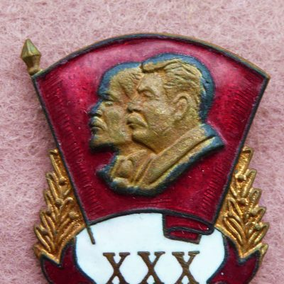 36.	Lenin and Stalin. 30th Anniversary of Komsomol badge, 1949
