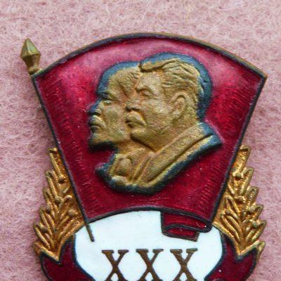 36.Lenin and Stalin. 30th Anniversary of Komsomol badge, 1949