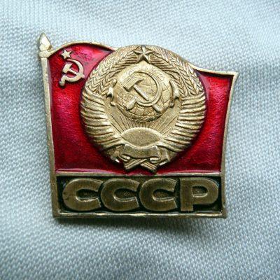40.Aluminium lapel badge.