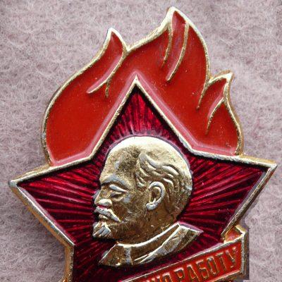 43.Aluminium lapel badge.
