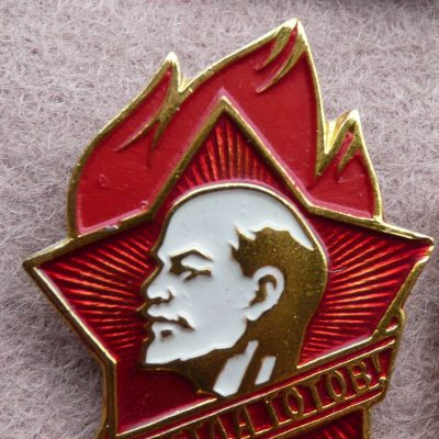 "44.	""Always prepared"" Komsomol lapel badge."