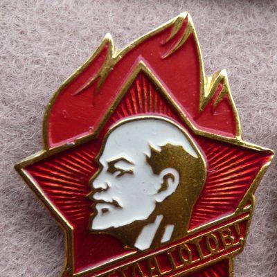 """44.""""Always prepared"""" Komsomol lapel badge."""
