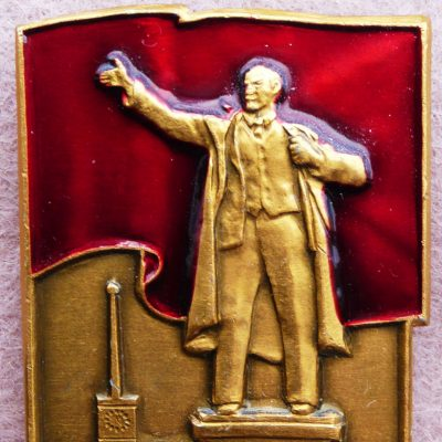 45.	Lenin lapel badge, depicting Lenin statue at the Finland Station in Leningrad