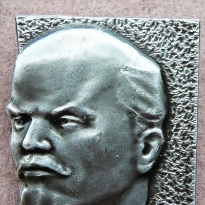 48.	Lenin lapel badge for Lenin's centenary, 1970.