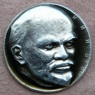 49.	Lenin lapel badge