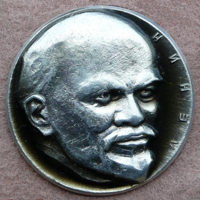 49.Lenin lapel badge