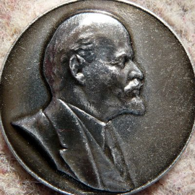 50.	Lenin lapel badge