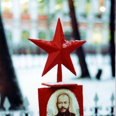 56.Grave in Alexander Nevsky Monastery in the Communist Plot. 7 December 1982