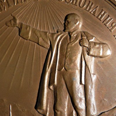 61.	Detail of the Jubilee medal. The 250th anniversary of Leningrad (1703-1953) Bronze. Designed by N. A. Sokolov