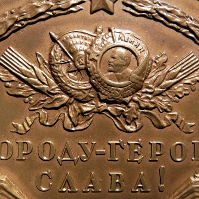62.Detail of the Jubilee medal. The 250th anniversary of Leningrad (1703-1953)
