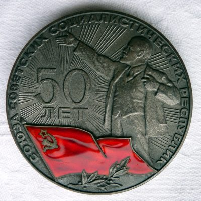 65.The USSR was established in 1924, seven years after the Great October Revolution. This silver Soviet medallion commemorates the fiftieth year of its foundation.