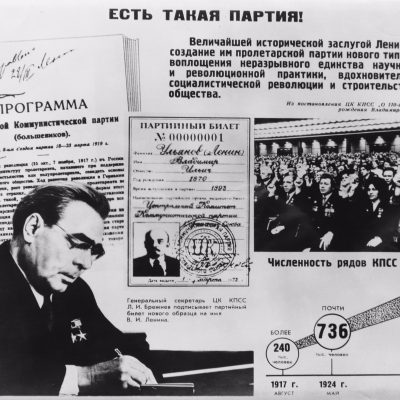 66.Poster noting the increase in Communist Party membership in Russia