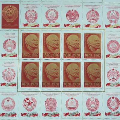 68.	Soviet stamps commemorating Lenin's centenary