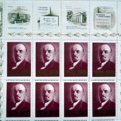 69.	Soviet stamps commemorating Lenin's centenary