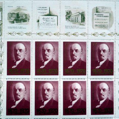 69.Soviet stamps commemorating Lenin's centenary