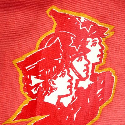 72.Detail. Banner awarded to the best team in the pioneers