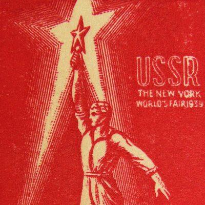 74.Logo for the Soviet entry for the 1939 New York World's Fair.