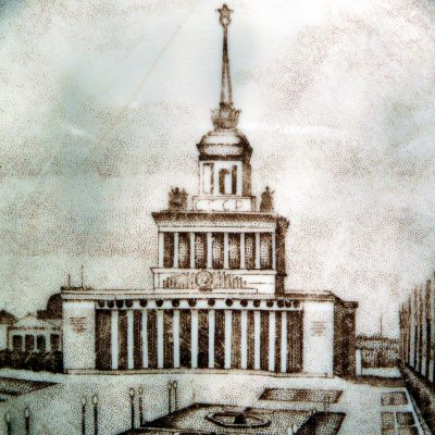 81.Detail of a Plate showing the Central Pavilion of the Exhibition of Economic Achievements in Moscow