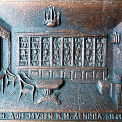 82.	Souvenir in metal depicting Lenin's library at his country house Gorky Leninsky.