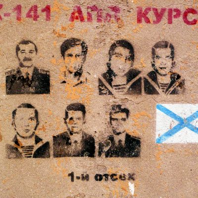 88.Kursk K-141 nuclear submarine disaster commemorated by graffiti in Venice, 2007. The Kursk was lost with all hands in the Barents Sea on 12 August 2000.